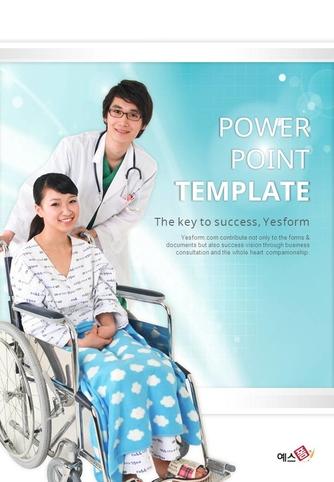 의사와 환자(의료) 파워포인트 배경 템플릿 - 섬네일 1page