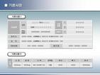 파워포인트 이력서(그레이 양각형)_v20071023 - 섬네일 1page