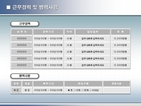 파워포인트 이력서(그레이 양각형)_v20071023 - 섬네일 5page