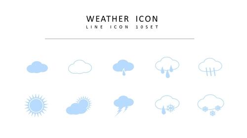 날씨 라인 아이콘 3종세트(2) - 섬네일 3page