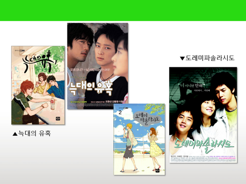 네이버 북스 e-book 콘텐츠 기획서 - 섬네일 15page