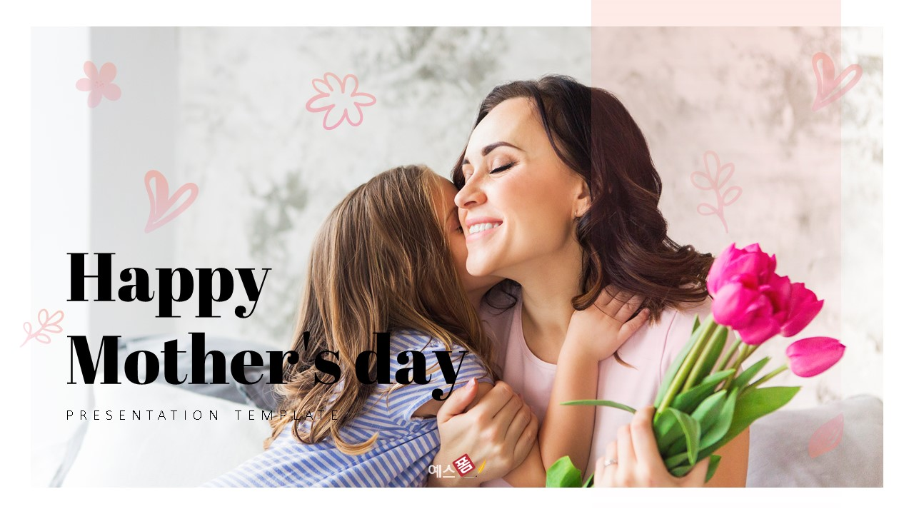Happy Mothers day 프레젠테이션 템플릿-미리보기
