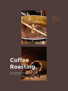 카페 브랜드 세로형  ppt template