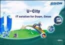 U-CITY 신도시 개발 사업게획서(중동 오만 무스카트)