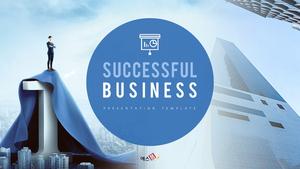 성공적인 비즈니스 PPT 템플릿 (Business)