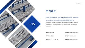 제조업 표준 사업계획서 (컨베이어)