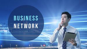 비즈니스 네트워크 피피티 템플릿 (Business)