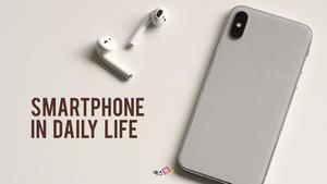 일상의 스마트폰(smart phone) 테마 템플릿