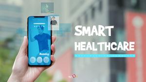스마트 헬스케어 (Smart Healthcare) 피피티 템플릿