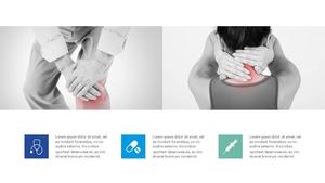 척추 클리닉 (의료) PPT 표지 - 와이드