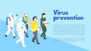 바이러스 예방 (의료) 일러스트 PPT 템플릿