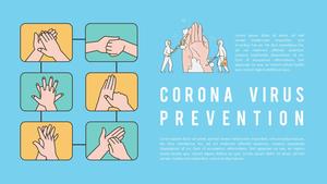 코로나 바이러스 예방 PPT 템플릿 (의료, 의학)