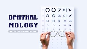 안과학 (의학) PPT 표지