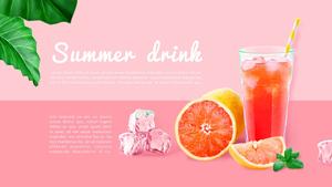 여름 음료 (Summer Drink) 피피티 배경