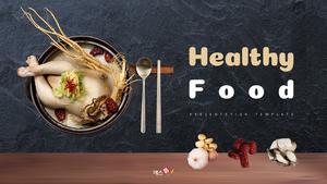 건강한 보양 음식 (Food) 피피티 배경