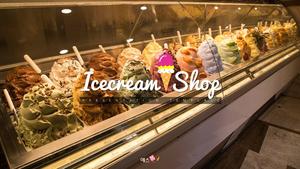 아이스크림 (음식) 피피티 배경 - 와이드