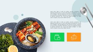 보양식 PPT 배경템플릿 (Food)