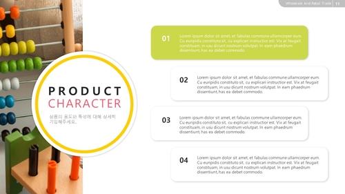 [2021년] 아동용품 도소매업 자금조달용 사업계획서 - 섬네일 12page