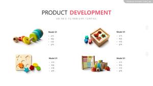 [2021년] 아동용품 도소매업 자금조달용 사업계획서 #25