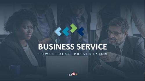 비즈니스 서비스(Business Service) 파워포인트 템플릿 - 섬네일 1page