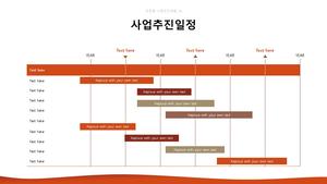 주류 도소매업 자금조달용 사업계획서 #27