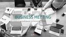 비즈니스 미팅(Business) 파워포인트 템플릿
