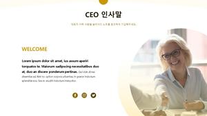 인테리어 가구 도소매업 회사소개서