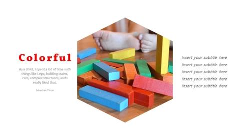 아이들의 장난감 PPT 표지 (아동,유아) - 와이드 - 섬네일 5page