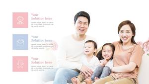 가정의 달 (가족) Powerpoint 배경