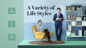 Life Style (생활) PPT 표지