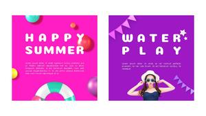 Happy Summer (여름, 생활) PPT 표지