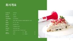 자금조달용 사업계획서  멕시칸음식 전문점(파워포인트>프리미엄 템플릿>음식/외식업) - 예스폼 쇼핑몰 #4