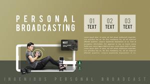 개인 방송 피피티 템플릿 (Personal Broadcasting)