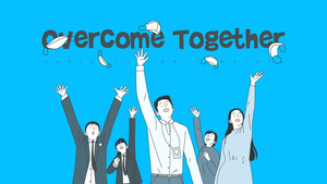 Overcome Together (코로나 바이러스) 피피티 배경