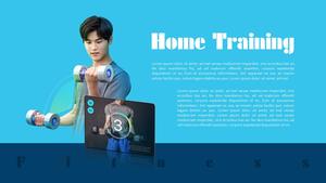홈 트레이닝 (운동, 생활) PPT 배경