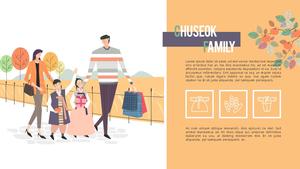 가족과 추석 (전통, 문화) PPT 템플릿