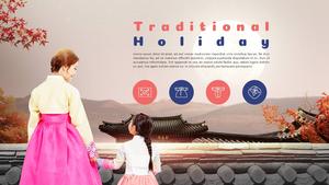 추석 PPT 배경템플릿 (Korea Traditional Holiday)