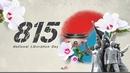 8.15 광복절 PPT 배경 템플릿 (역사, 문화)