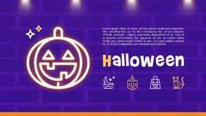 할로윈 (Halloween) 피피티 템플릿