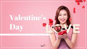 발렌타인 데이 테마 (Valentines Day) 배경 템플릿