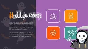 할로윈 (Halloween) 일러스트 배경 템플릿