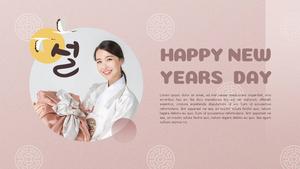 새해 PPT 배경 템플릿 (설날, 전통)