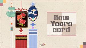 새해 인사 카드 (설날, 전통) 일러스트 템플릿