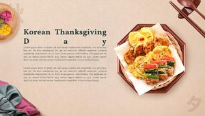 한국의 추석 (Thanksgiving) 피피티 배경