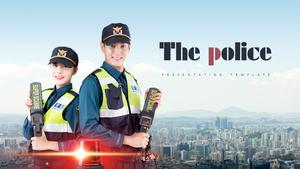 경찰 (The Police) PPT 배경 템플릿