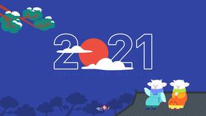 2021 새해 PPT 배경 템플릿