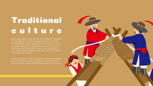 정월 대보름 (전통문화) PPT 배경 템플릿