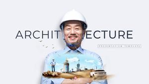건축업 (건설) PPT템플릿
