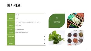 herbaltea 신년도 사업계획서 (음식점업)
