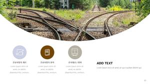 자금조달용 철도건설공사업 사업계획서